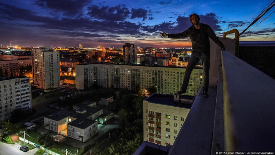 Барнаул.