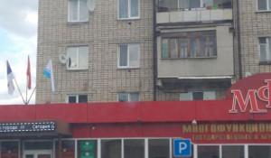 """Сербский флаг"" на здании МФЦ."
