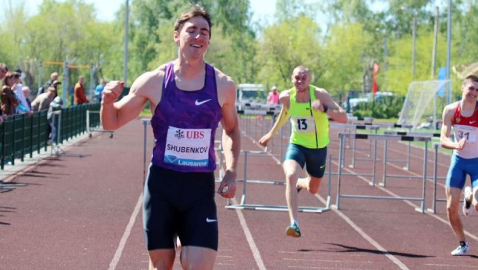 Сергей Шубенков выступил на соревнованиях в Барнауле.