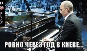 """Фотожаба на """"Евровидение-2016""""."""
