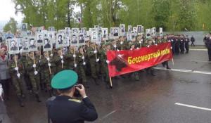 """""""Бессмертный полк"""" в Горно-Алтайске."""