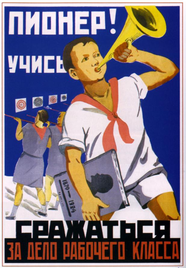 Картинки плакаты ссср