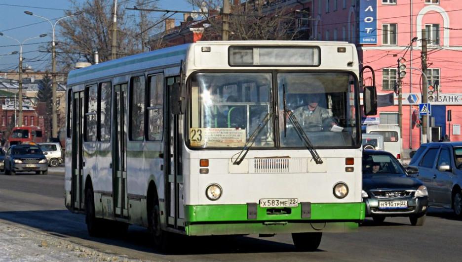 Автобус №23.