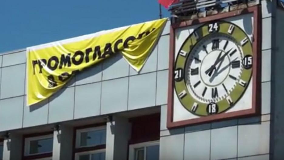 Баннер на крыше бийской мэрии с призывом к отставке главы города.