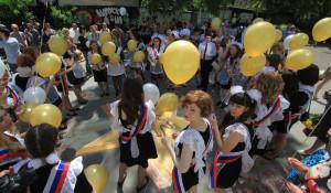 """""""Последний звонок"""" в школе № 130 (РАЭПШ). 25 мая 2016 года."""