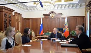 Встреча Владимира Путина, Виктора Медведчука, Марианны Волошиной и Екатерины Корнелюк.