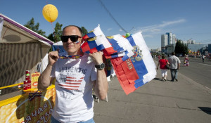 День России в Барнауле. 12 июня 2016 года.