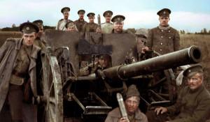 Последний снаряд, Первая мировая война, 1914.