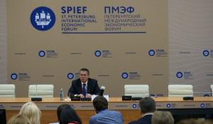 Алексей Улюкаев. Петербургский экономический форум-2016.