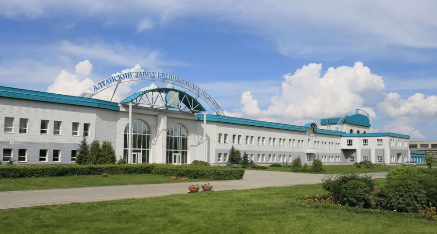 Алтайский завод прецизионных изделий.