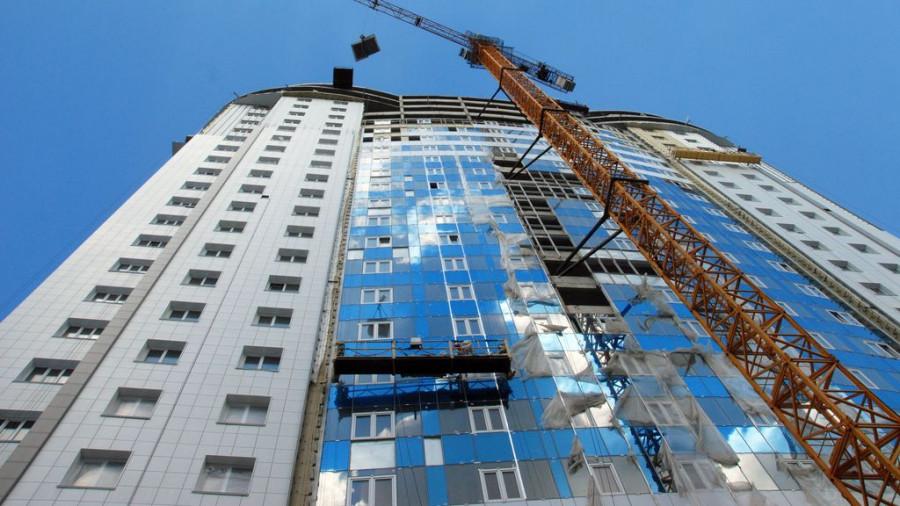 Недвижимость. Строительство.