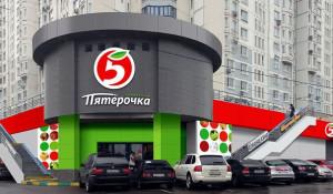 """Сеть """"Пятерочка""""."""