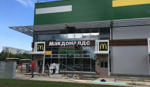 """Макдоналдс"" в Барнауле."
