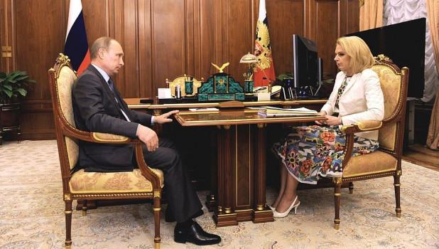 Владимир Путин и Татьяна Голикова.