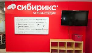"Офис интернет-студии ""Сибирикс""."
