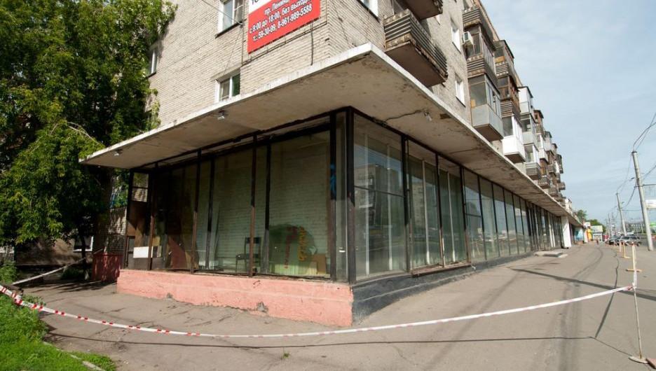 """Выставочный зал музея """"Город""""."""