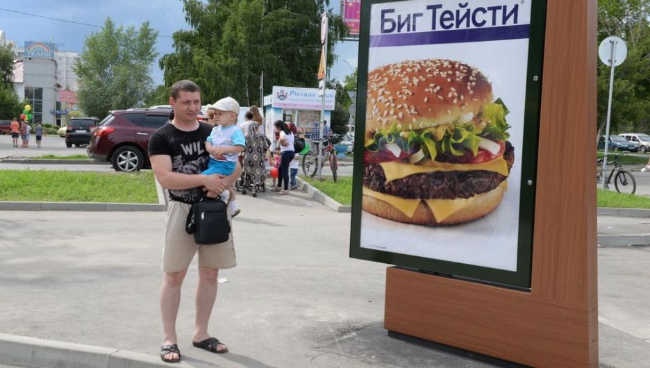 """Открытие """"Макдоналдс"""" в Барнауле."""