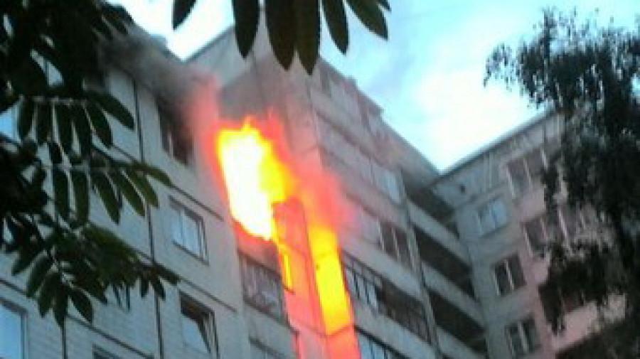 Пожар в многоэтажке.