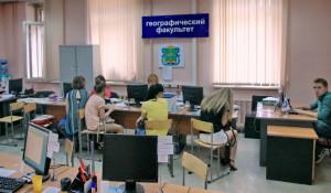 Приёмная комиссия в АлтГУ.