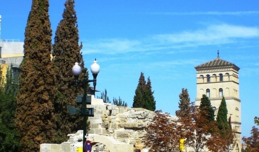 Достопримечательности испанского города Сарагоса