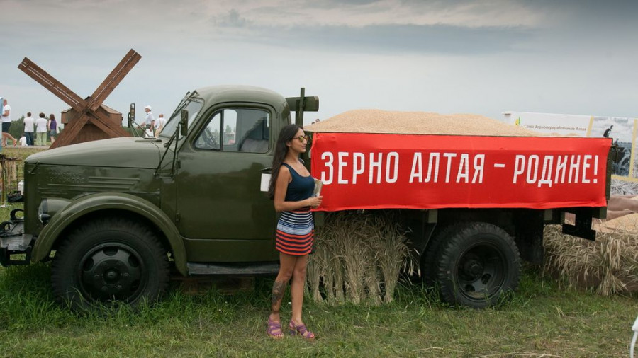 """""""Всероссийский день поля"""" на Алтае. 2016 год."""