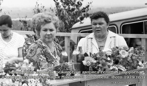 Шукшинские чтения в лицах. снимок с выставки Юрия Верещагина.
