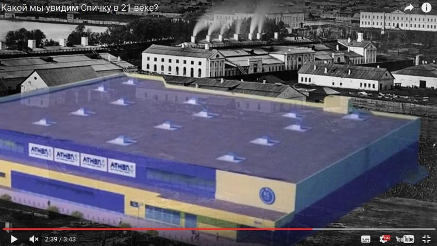 Как может выглядеть торговый цент в ансамбле зданий Барнаульского сереброплавильного завода.
