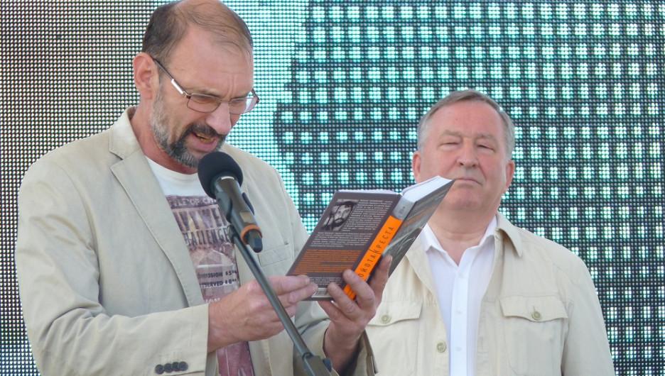 Михаил Тарковский, лауреат Шукшинской литературной премии.