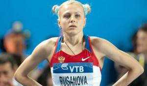 Юлия Степанова (Русанова).