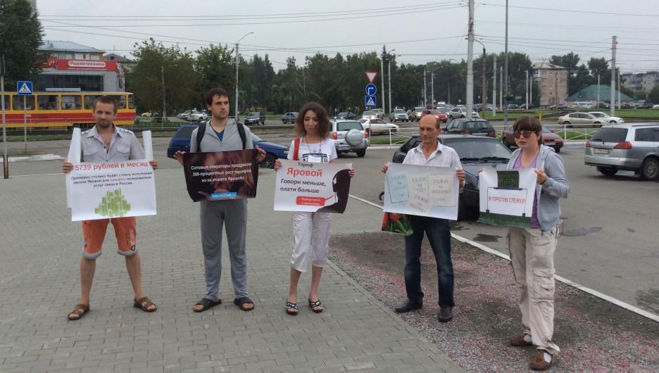 Как в Барнауле прошел пикет против пакета законов Яровой и Озерова