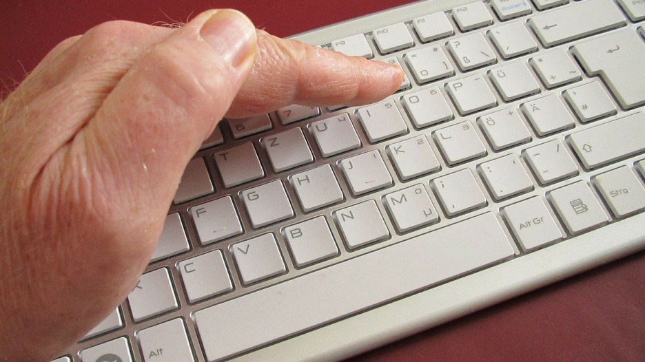 Компьютер, пароль, клавиатура.