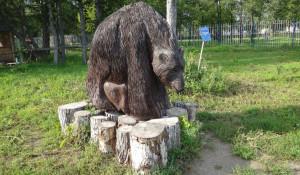Медведь - подарок президенту.
