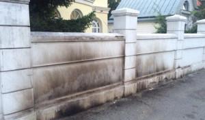 Подожгли забор дома Павла Тулина.