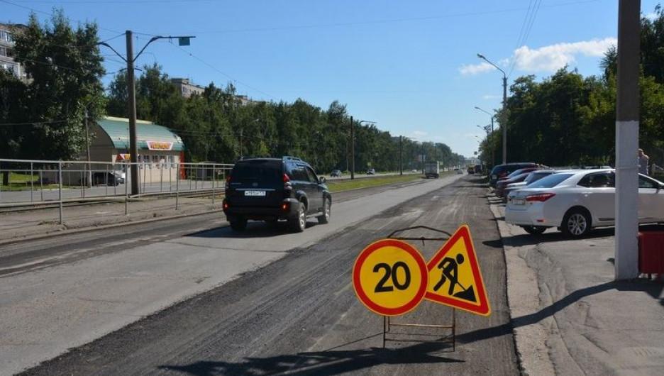 Ремонт улиц в Барнауле.