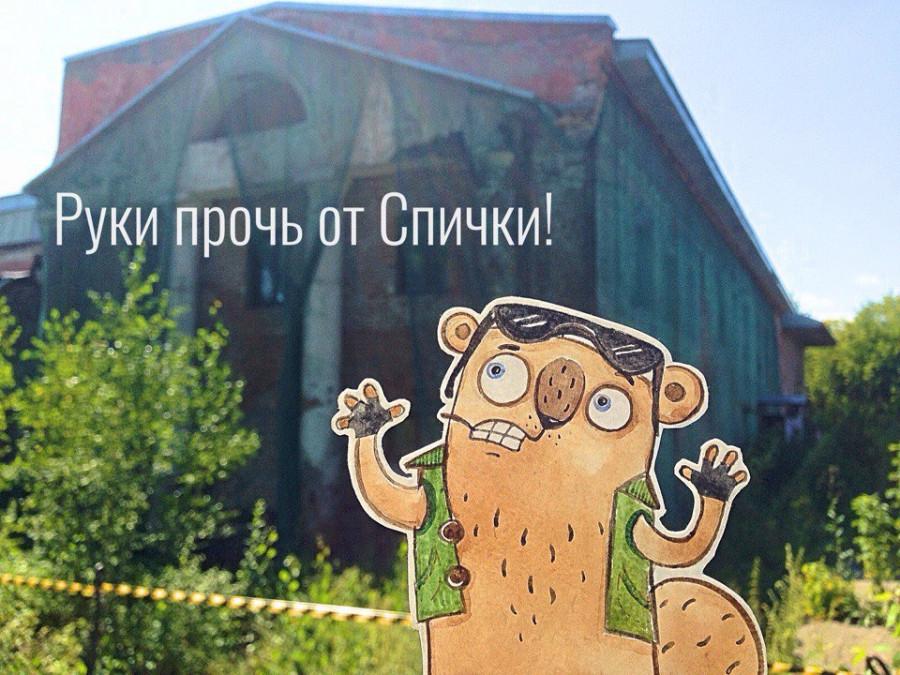 В Барнауле определяли будущее Барнаульского сереброплавильного завода.