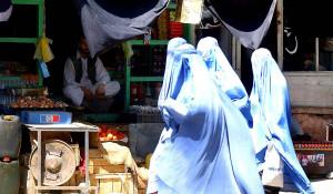 Ислам. Женщины в парандже.