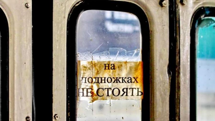 Общественный транспорт. Троллейбус.