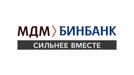 Объединённый банк БИНБАНК и МДМ Банк