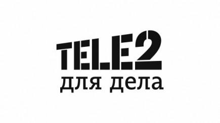 Tele2, оператор мобильной связи