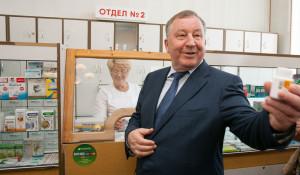 Губернатор Александр Карлин проинспектировал работу аптек