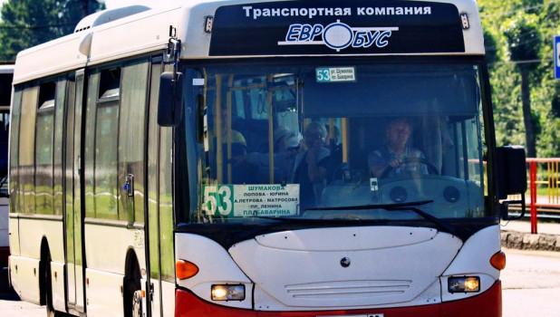 Автобус. Общественный транспорт.