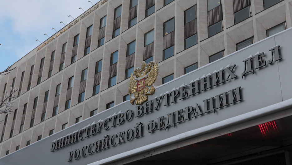 Здание МВД России.