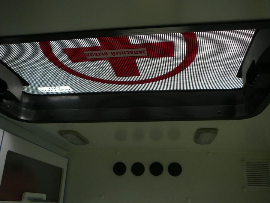 Автомобиль скорой помощи.