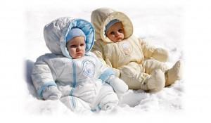 Теплая детская одежда доступна уже сейчас по выгодным ценам.