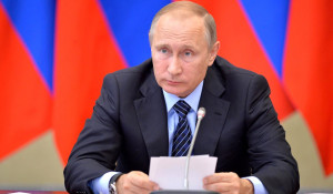 Владимир Путин проводит заседание президиума Госсовета в Белокурихе.