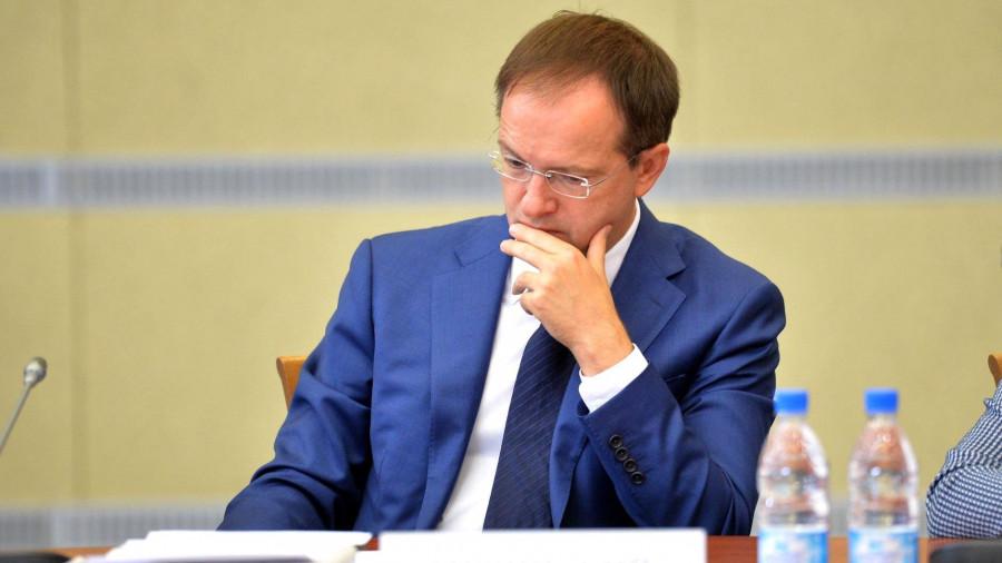Владимир Мединский, министр культуры.