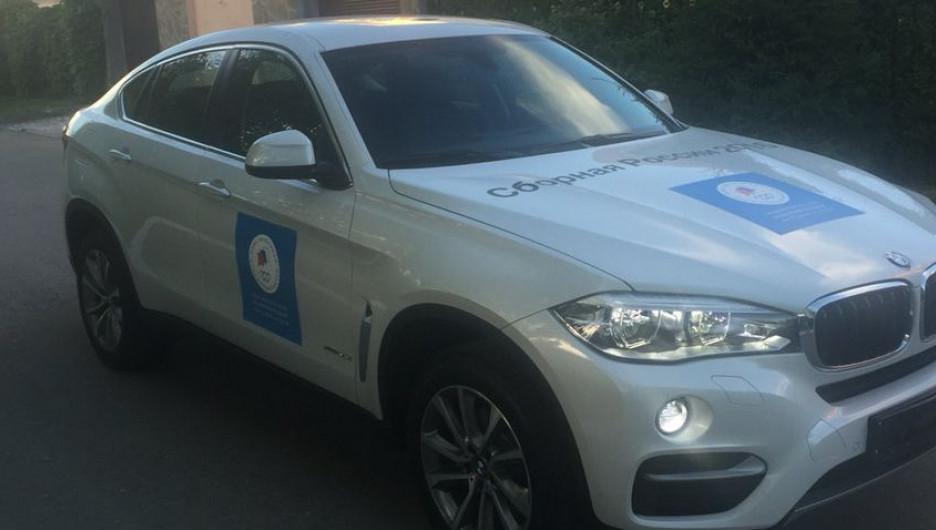 Олимпийский чемпион продает подаренный BMW.