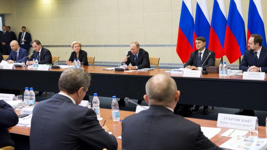 Госсовет с участием Путина в Белокурихе.
