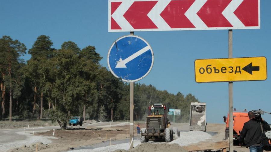 Ремонт дороги в районе села Батурово.