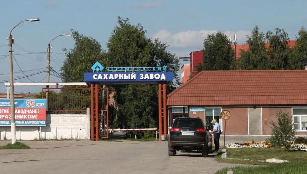 """""""Черемновский сахарный завод""""."""